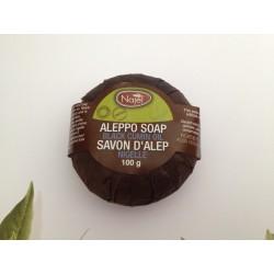 Savon d'Alep huile de nigelle 100 g Najel