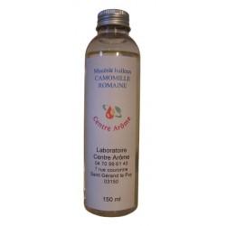 Huile végétale de Camomille simple - Matricaria camomilla